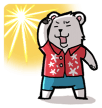 Polar bear's summer vacation sticker #396122