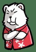 Polar bear's summer vacation sticker #396123