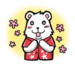 Polar bear's summer vacation sticker #396129
