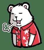 Polar bear's summer vacation sticker #396138