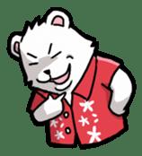 Polar bear's summer vacation sticker #396140