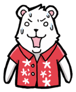 Polar bear's summer vacation sticker #396144