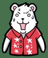 Polar bear's summer vacation sticker #396144