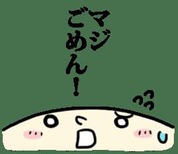 """sorry boy """"Gomeo-kun"""" sticker #396386"""