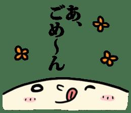 """sorry boy """"Gomeo-kun"""" sticker #396387"""