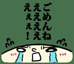 """sorry boy """"Gomeo-kun"""" sticker #396393"""