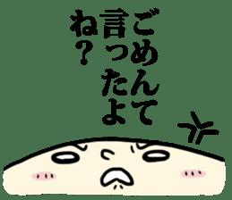 """sorry boy """"Gomeo-kun"""" sticker #396397"""