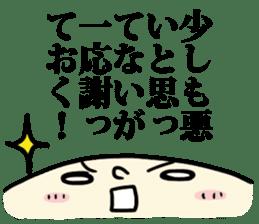 """sorry boy """"Gomeo-kun"""" sticker #396398"""