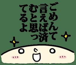 """sorry boy """"Gomeo-kun"""" sticker #396400"""