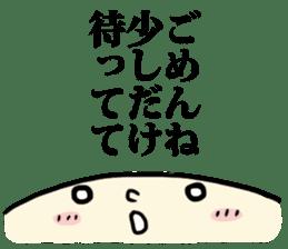 """sorry boy """"Gomeo-kun"""" sticker #396403"""