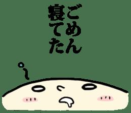 """sorry boy """"Gomeo-kun"""" sticker #396406"""