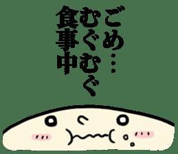 """sorry boy """"Gomeo-kun"""" sticker #396407"""
