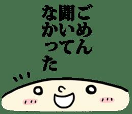 """sorry boy """"Gomeo-kun"""" sticker #396409"""