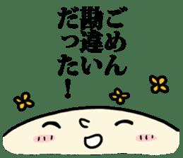 """sorry boy """"Gomeo-kun"""" sticker #396414"""