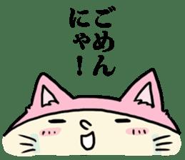 """sorry boy """"Gomeo-kun"""" sticker #396416"""