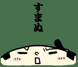 """sorry boy """"Gomeo-kun"""" sticker #396418"""