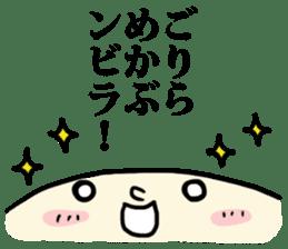 """sorry boy """"Gomeo-kun"""" sticker #396423"""