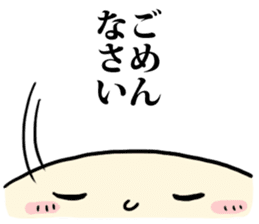 """sorry boy """"Gomeo-kun"""" sticker #396424"""