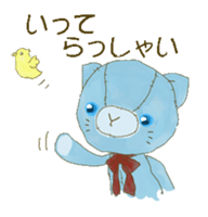 teddy's-2 sticker #396723