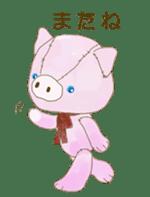 teddy's-2 sticker #396728