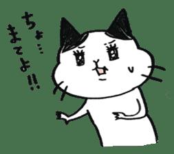 nekonu- sticker #396866