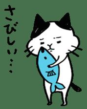 nekonu- sticker #396870