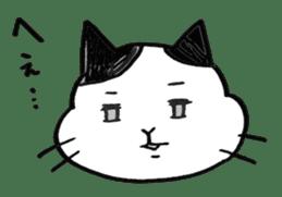 nekonu- sticker #396879