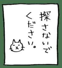 nekonu- sticker #396893