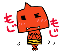 Akaonin sticker #397190