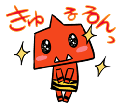 Akaonin sticker #397204