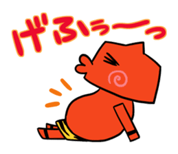 Akaonin sticker #397224