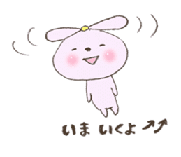 HONWAKA friends sticker #397236