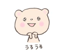 HONWAKA friends sticker #397241