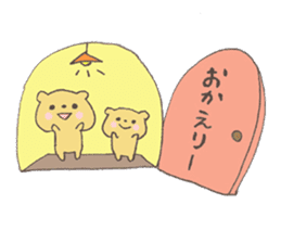 HONWAKA friends sticker #397243