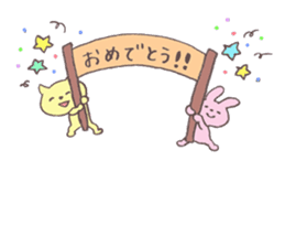 HONWAKA friends sticker #397246