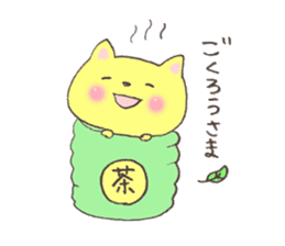 HONWAKA friends sticker #397254
