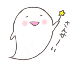 HONWAKA friends sticker #397256