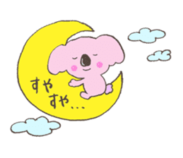 HONWAKA friends sticker #397260