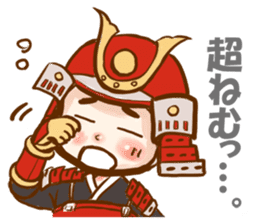 feudal warlord,SAMURAI sticker #397545