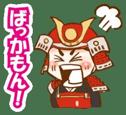 feudal warlord,SAMURAI sticker #397548
