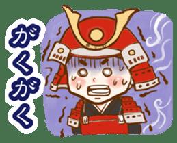 feudal warlord,SAMURAI sticker #397552