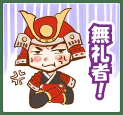 feudal warlord,SAMURAI sticker #397554