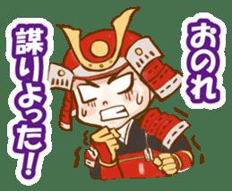 feudal warlord,SAMURAI sticker #397555