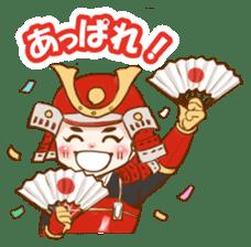 feudal warlord,SAMURAI sticker #397557