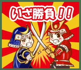 feudal warlord,SAMURAI sticker #397558