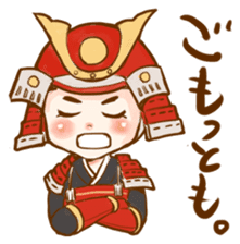 feudal warlord,SAMURAI sticker #397562