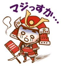 feudal warlord,SAMURAI sticker #397564