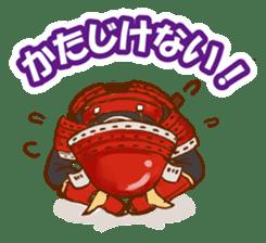 feudal warlord,SAMURAI sticker #397565