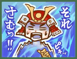 feudal warlord,SAMURAI sticker #397568