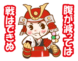 feudal warlord,SAMURAI sticker #397570